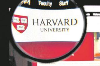 48 cursos online gratuitos de Harvard para este 2017